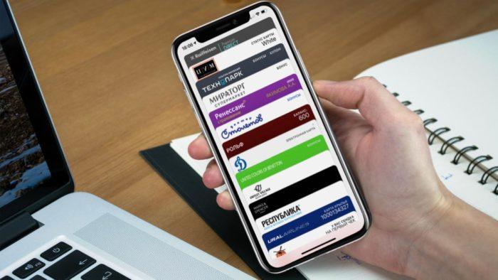 Как добавить карту Магнит в кошелек Wallet на телефоне Apple iPhone