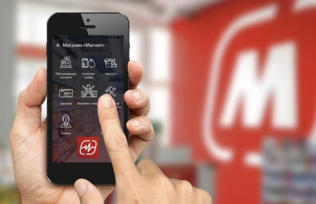Как обновить приложение Магнит на телефонах системы Android или iOS